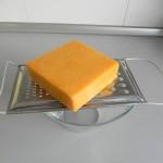 Rallamos el queso